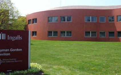 The Wyman Gordon Pavilion